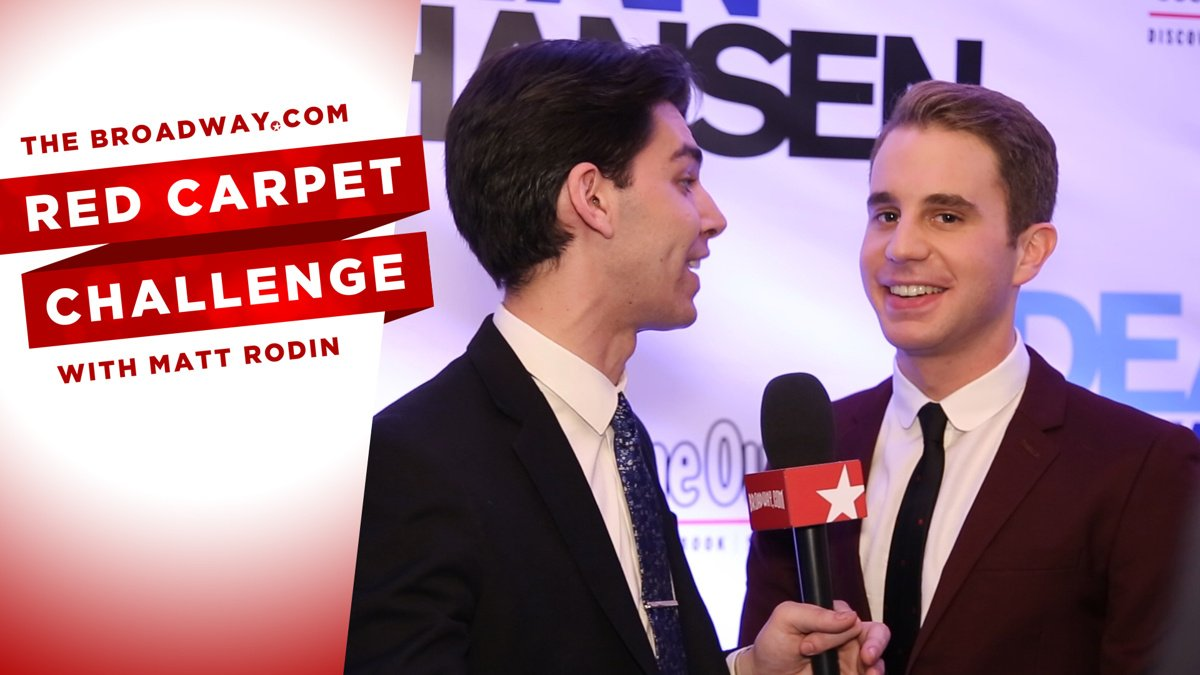 Still - Red Carpet Challenge - Dear Evan Hansen